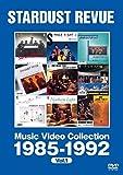 ミュージック・ビデオ・コレクション 1985-1992 [DVD]