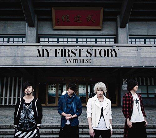 ANTITHESE【STORYTELLER盤】(シリアルナンバー+メンバーの直筆サイン入り)