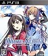 ホワイトアルバム -綴られる冬の思い出-(通常版) - PS3