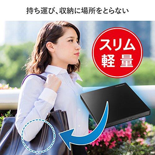 『アイオーデータ 外付け DVDドライブ 薄型ポータブル 国内メーカー/USB3.0/バスパワー/Win/Mac/ EX-DVD04K』の1枚目の画像