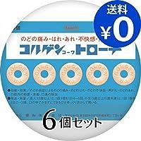 【第3類医薬品】新コルゲンコーワトローチ 24個 ×6