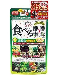 ジャパンギャルズ からだにとどく 食べる生酵素×生酵母 460mg×150粒