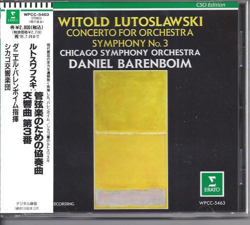 ルトスワフスキ:交響曲第3番