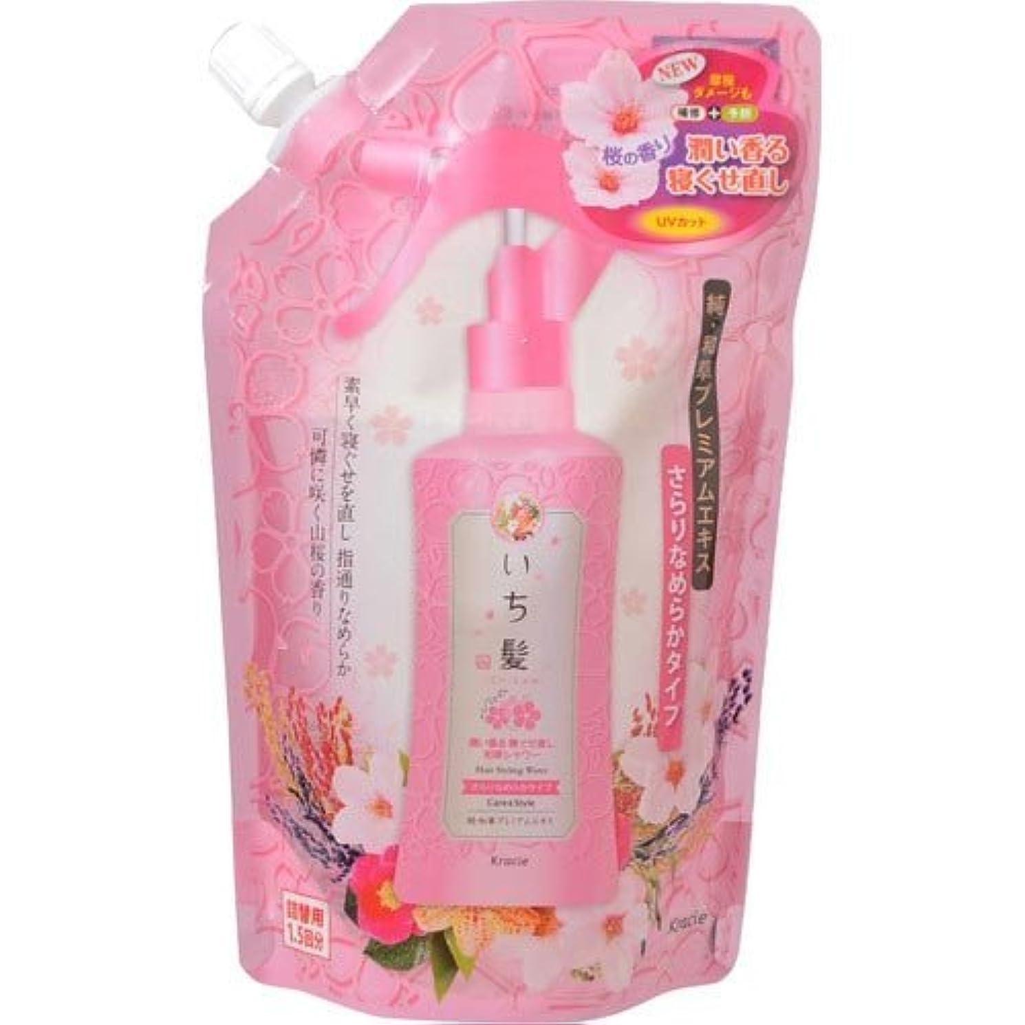 散らす壁いちゃつくいち髪 潤い香る寝ぐせ直し和草シャワー さらりなめらかタイプ 詰替用 375mL
