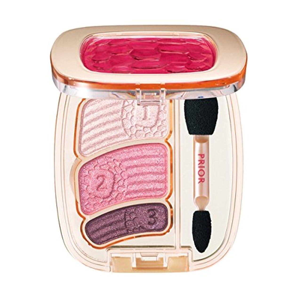 見捨てられた独立引き出すプリオール 美リフトアイカラー ピンク 3g