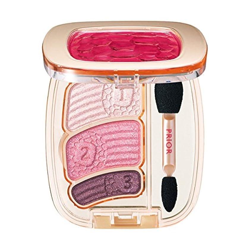 プリオール 美リフトアイカラー ピンク 3g