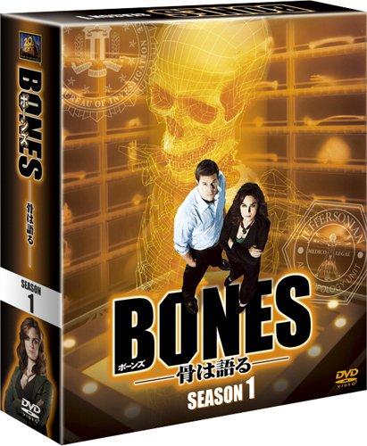 BONES —骨は語る— シーズン1 (SEASONSコンパクト・ボックス) [DVD]