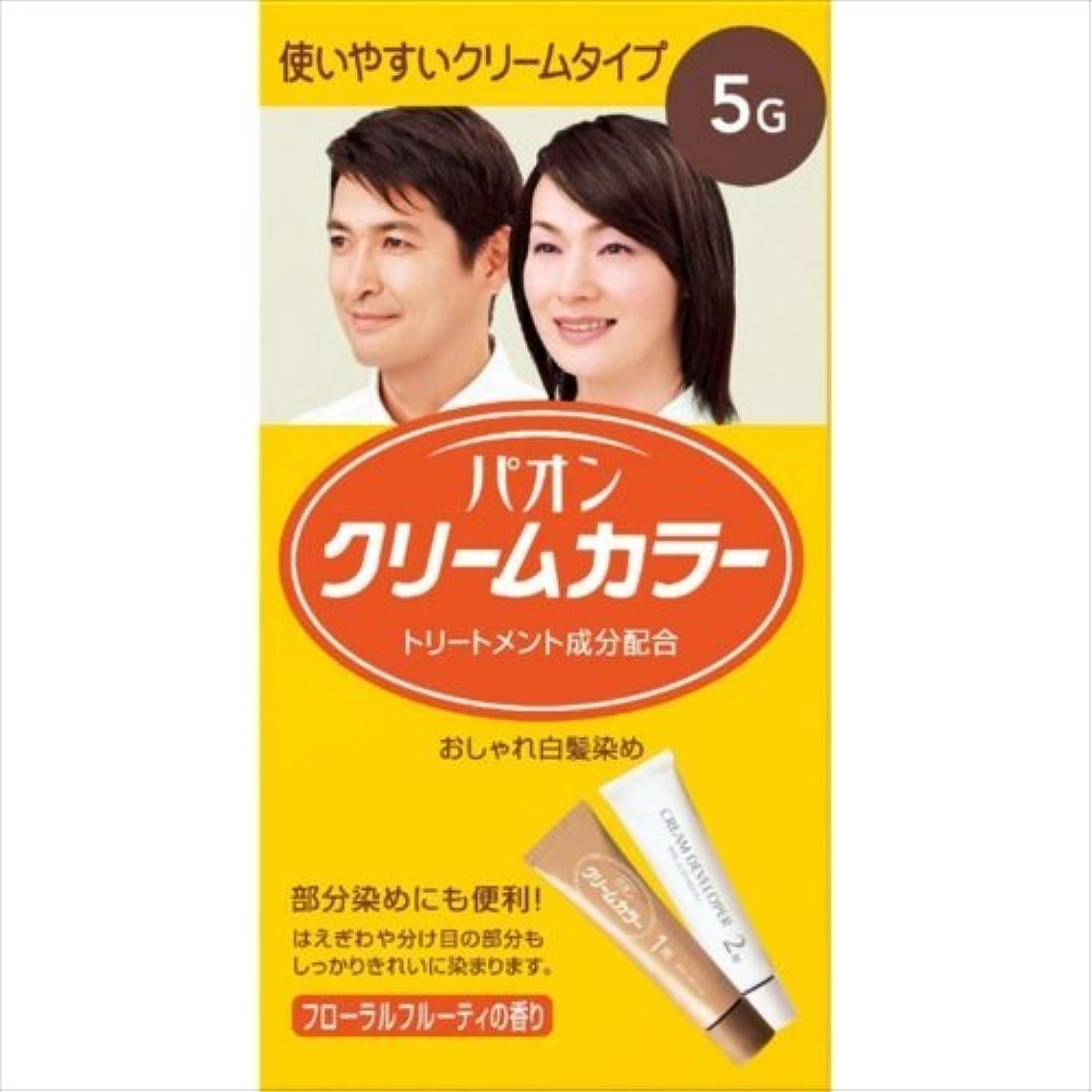 【シュワルツコフ ヘンケル】パオンクリームカラー5-G深みのある栗色40g+40g