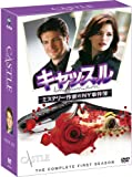 キャッスル/ミステリー作家のNY事件簿 シーズン1 COMPLETE BOX [DVD] 画像