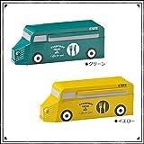 セトクラフト カトラリーケース(キッチントラック) グリーン・SI-2901-GR-280【人気 おすすめ 】