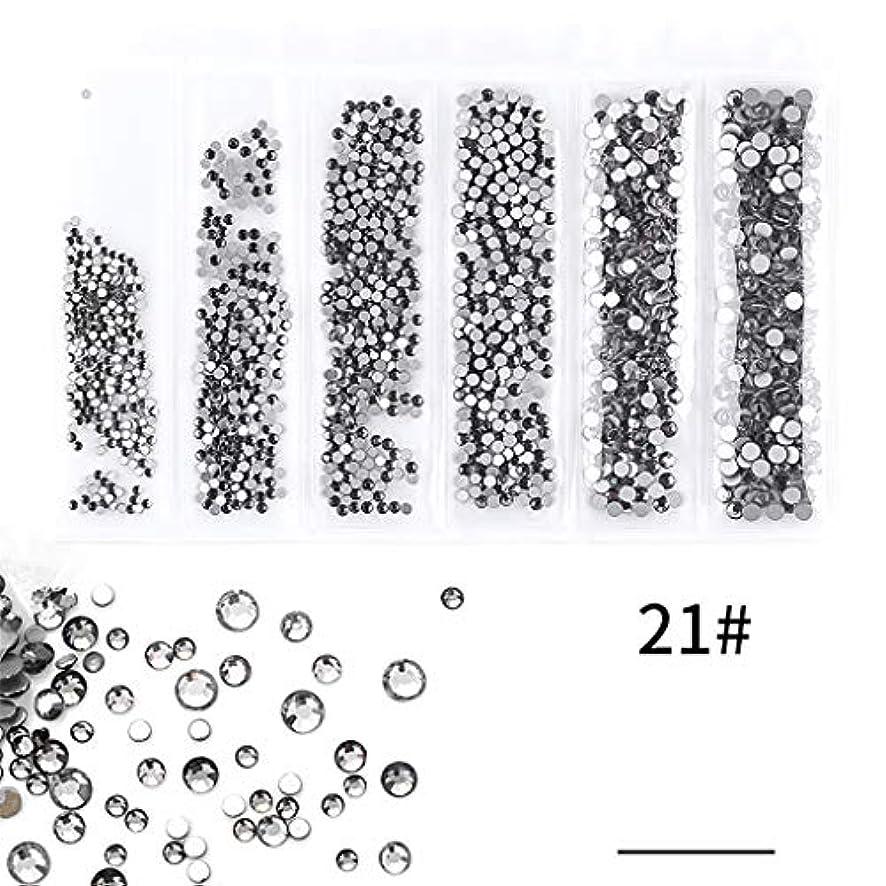 凝縮するチーター占めるGoennネイルスパンコール