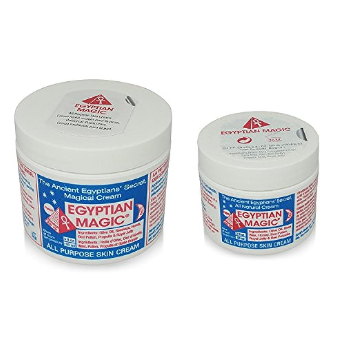 ガラス側石炭Egyptian Magic Skin Cream エジプシャンマジッククリーム  (118ml)と(59ml)の2個セット