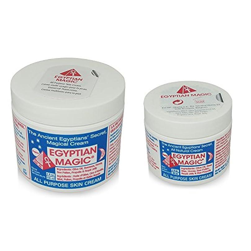 一緒絶壁観点Egyptian Magic Skin Cream エジプシャンマジッククリーム  (118ml)と(59ml)の2個セット
