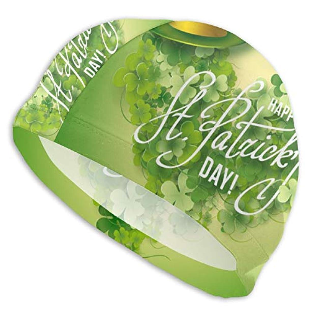 摩擦トランペット引退するハッピー聖パトリックの日(3)スイムキャップ スイミングキャップ 水泳キャップ 競泳 水泳帽 メンズ レディース 兼用 ゆったりサイズ フリーサイズ(28-33cm)