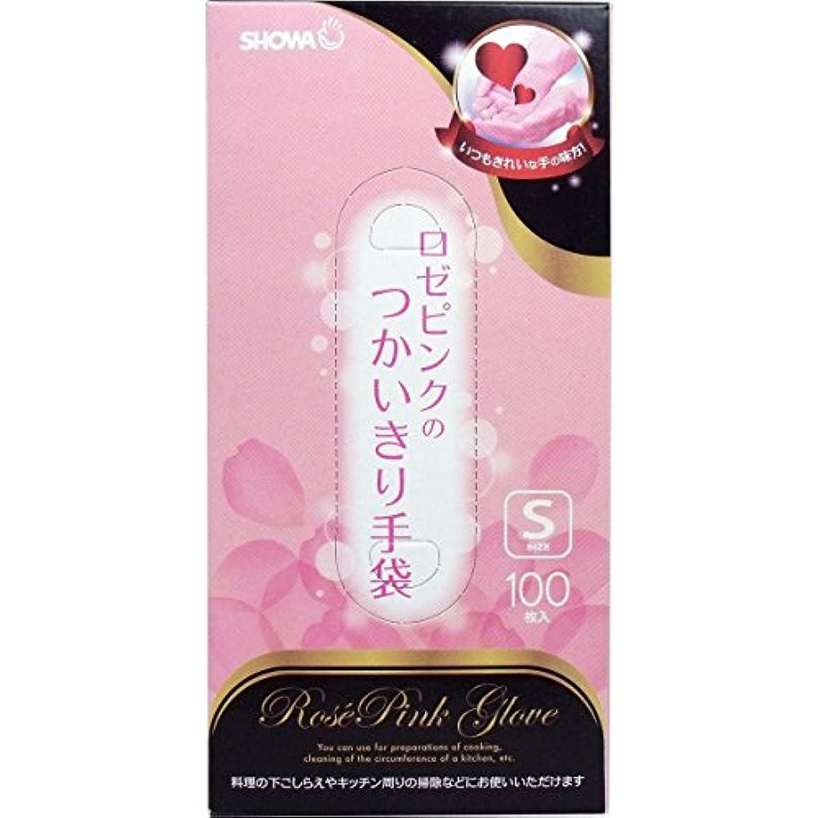 妖精栄養ささいなロゼピンクのつかいきり手袋 Sサイズ 100枚入