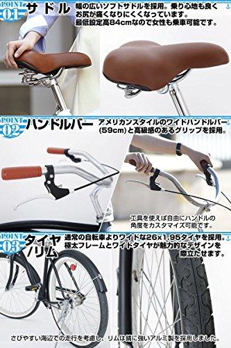 21Technology 26インチ ビーチクルーザー 自転車 (BC ホワイト)