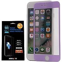 【新着色]JIIZII GLASS iPhone 7専用 日本製ソフトフレームデザイン 液晶保護強化ガラスフィルム 超薄型 気泡防止 耐指紋 耐衝撃 表面硬度9H 厚さ0.26mm 3D曲面【Light Purple】