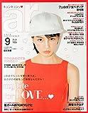 ar (アール) 2014年 09月号 [雑誌]