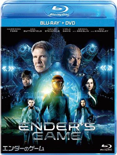 エンダーのゲーム ブルーレイ+DVDセット [Blu-ray]の詳細を見る