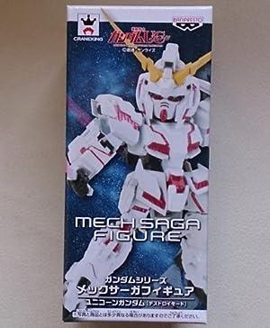機動戦士ガンダムシリーズ メックサーガフィギュア ユニコーンガンダム 単品