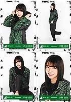 欅坂46 ジャージ衣装 ランダム生写真 4種コンプ 小林由依