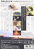 ヴァイブレータ スペシャル・エディション [DVD] 画像