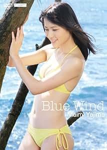 Blue Wind [DVD]