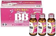 【第3類医薬品】チョコラBBドリンクビット 50mL×10 ×4