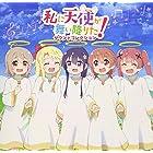 TVアニメ「私に天使が舞い降りた!」サウンドコレクション