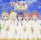 伊賀拓郎<br />TVアニメ「私に天使が舞い降りた!」サウンドコレクション