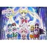 劇場版「美少女戦士セーラームーンEternal」(初回限定版Blu-ray)