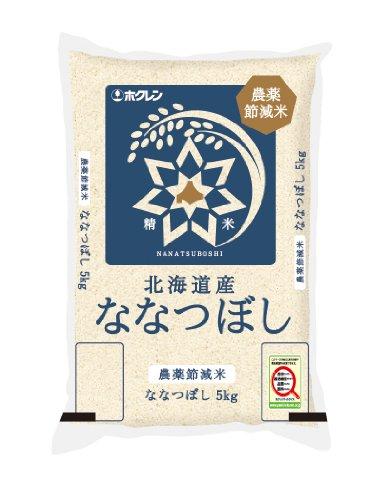 【精米】【Amazon.co.jp限定】 ホクレン 北海道産 農薬節減米 白米 ななつぼし 5kg 平成28年産