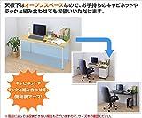 山善(YAMAZEN) パソコンデスク 140cm 奥行60cm ダークブラウン MFD-1460(DBR/BR) 画像
