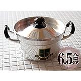 トオヤマ 亀印 文化鍋 22cm <6.5合>