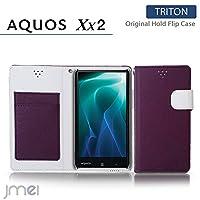 AQUOS Xx2 502SH ケース JMEIオリジナルホールドフリップケース TRITON パープル Softbank ソフトバンク アクオス ダブルエックス2 スマホ カバー スマホケース スマートフォン