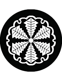 家紋シール 雪輪に薺紋 布タイプ 直径40mm 6枚セット NS4-2094
