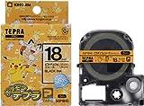 キングジム テープカートリッジ テプラPRO SGP18HD  ポケモン ピカチュウ&ニャース クリアオレンジ