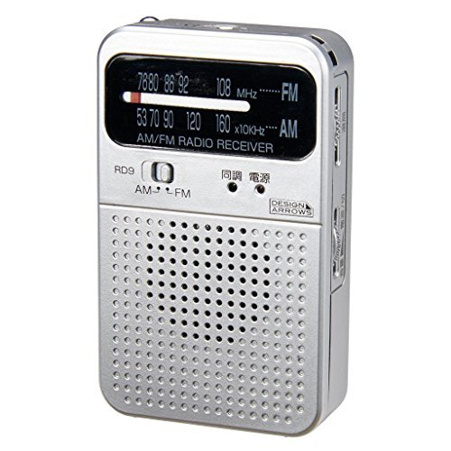 AM・FMアナログポケットラジオ シルバー RD9SV(1コ入)