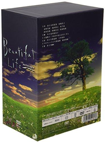 『ビューティフルライフ~ふたりでいた日々~ DVD-BOX』の1枚目の画像
