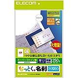 ELECOM 名刺用紙 スーパーファイン紙 マイクロミシンカット 厚口 ホワイト A4サイズ 10面 25枚入り MT-HMN2WNZ
