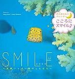 2020うみまーるミニムーンカレンダー `Smile−笑顔いっぱい海のともだち' (月の満ち欠け)