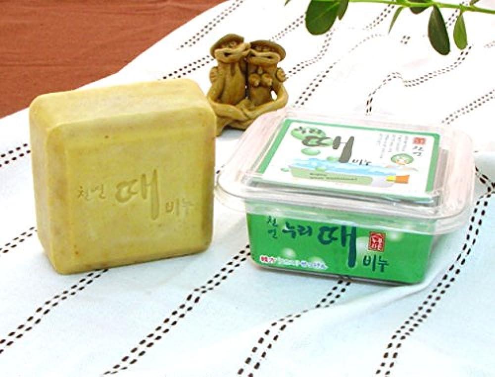 革新ほこりっぽいコイルアカスリ石鹸にアカスリタオルサービス