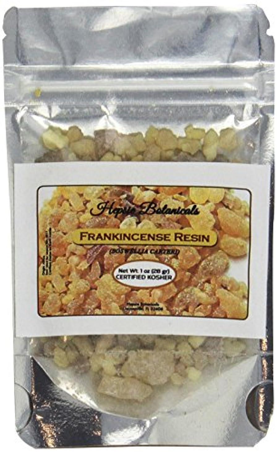独立してコース伝統的Frankincense Resin Bulk by Angelical Whispers