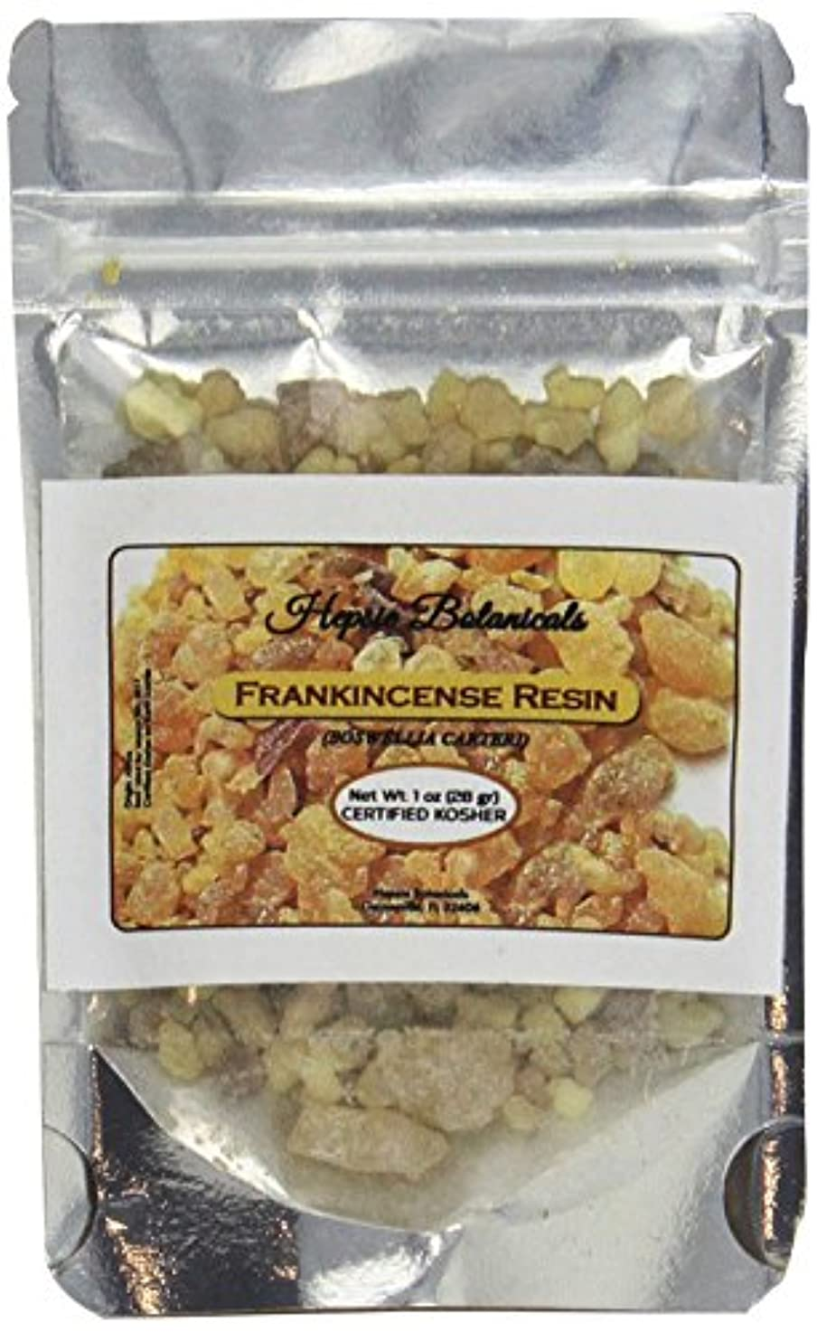 ファセットピルファー移住するFrankincense Resin Bulk by Angelical Whispers