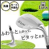 Lynx Golf スペシャルエディション スーパーロブ 角溝 ウェッジ オリジナル パワーチューン カーボンシャフト (01)70度