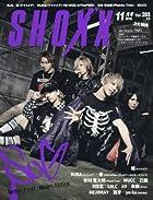 SHOXX(ショックス) 2016年 11月号()