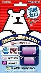 new3DSLL用液晶画面保護シート『new空気入らなシート3DLL』