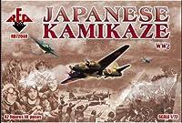 プラスチックモデルFigures ww2japanese Kamikaze 4214ポーズでFigures 1/ 72レッドボックス72048