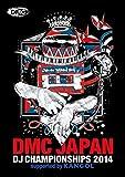 DMC JAPAN DJ CHAMPIONSHIP 2014 FINAL SUPPORTED BY KANGOL [DVD]