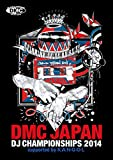KANGOL DMC JAPAN DJ CHAMPIONSHIP 2014 FINAL SUPPORTED BY KANGOL [DVD]